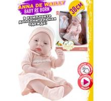 Пупс   Anna de Wailly  38 см, с аксессуарами, розовый