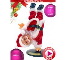Интерактивная фигурка    , Дед Мороз брейк-данс