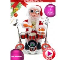 Интерактивная фигурка    , Дед Мороз музыкальный, желтый