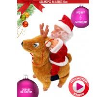 Интерактивная фигурка    , Дед Мороз на олене