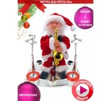 Интерактивная фигурка    , Дед Мороз музыкальный, красный