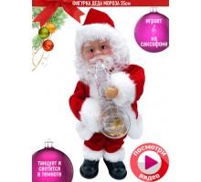 Интерактивная фигурка    , Дед Мороз и саксофон