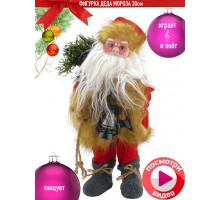 Интерактивная фигурка    , Дед Мороз с елкой L