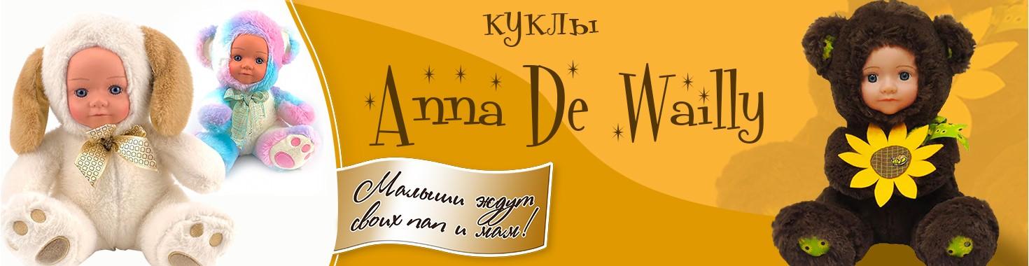 Anna De Wailly